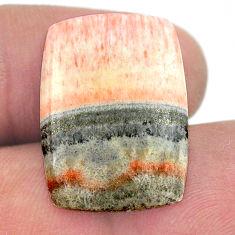 Natural 22.40cts celestobarite orange cabochon 23x17 mm loose gemstone s23639