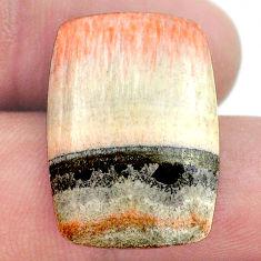 Natural 24.15cts celestobarite orange cabochon 24x17 mm loose gemstone s23638