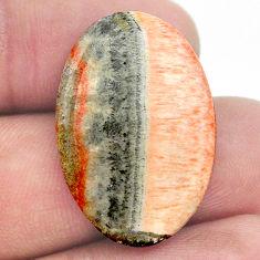 Natural 21.15cts celestobarite orange cabochon 25x15.5 mm loose gemstone s23635