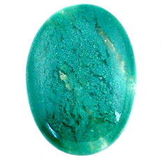 Natural 19.45cts chalcedony green cabochon 26x18 mm oval loose gemstone s20589