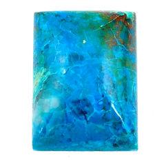 Natural 14.45cts chrysocolla cabochon 18x13mm octagan loose gemstone s21260
