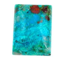 Natural 11.30cts chrysocolla cabochon 18x13mm octagon loose gemstone s21259