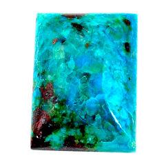 Natural 12.40cts chrysocolla green 17.5x12.5 mm octagan loose gemstone s21278