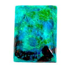Natural 11.20cts chrysocolla green 18x12.5 mm octagan loose gemstone s21279