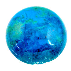 Natural 14.45cts chrysocolla green cabochon 18x18 mm round loose gemstone s21245