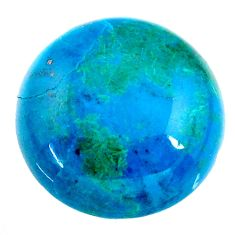 Natural 16.30cts chrysocolla green cabochon 18x18 mm round loose gemstone s21246