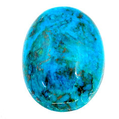 Natural 14.45cts chrysocolla green cabochon 20x15 mm oval loose gemstone s21248