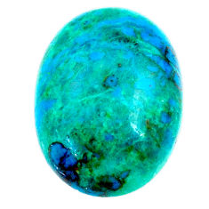 Natural 13.15cts chrysocolla green cabochon 20x15 mm oval loose gemstone s21264