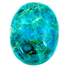 Natural 13.25cts chrysocolla green cabochon 20x15 mm oval loose gemstone s21269