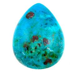 Natural 11.30cts chrysocolla green cabochon 20x15 mm pear loose gemstone s21258