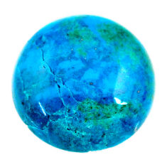 Natural 19.45cts chrysocolla green cabochon 20x20 mm round loose gemstone s21242