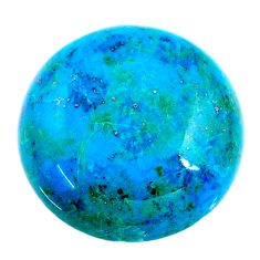 Natural 18.10cts chrysocolla green cabochon 20x20 mm round loose gemstone s21243