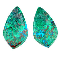 Natural 13.70cts chrysocolla green cabochon 24x12 mm fancy loose gemstone s22561