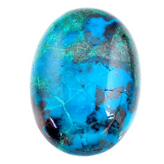 Natural 27.40cts chrysocolla green cabochon 25x17mm oval loose gemstone s21251