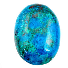 Natural 23.25cts chrysocolla green cabochon 25x18 mm oval loose gemstone s21249