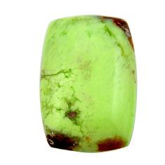 Natural 17.35cts chrysoprase lemon cabochon 25x12.5 mm loose gemstone s17577