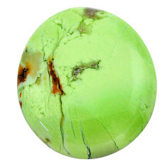 Natural 30.10cts chrysoprase lemon cabochon 26x22.5mm oval loose gemstone s23694