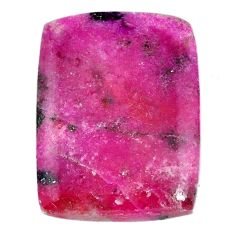 Natural 28.10cts cobalt calcite pink cabochon 26.5x20 mm loose gemstone s20212