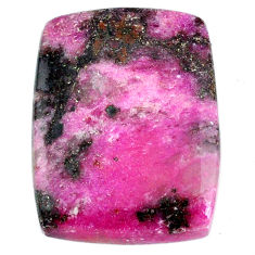 Natural 26.30cts cobalt calcite pink cabochon 26x20 mm loose gemstone s20213