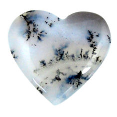 Natural 15.10cts dendrite opal (merlinite) white 22x21 mm loose gemstone s18669