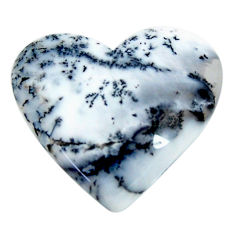 Natural 23.25cts dendrite opal (merlinite) white 27x25 mm loose gemstone s18680