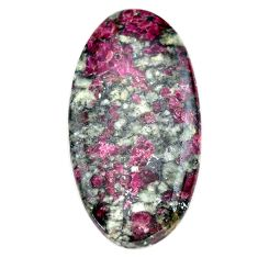 Natural 56.30cts eudialyte pink cabochon 48x25 mm oval loose gemstone s23602