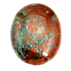 Natural 32.15cts grass garnet green cabochon 20x20 mm oval loose gemstone s22337