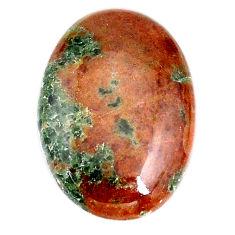 Natural 24.30cts grass garnet green cabochon 25x17.5 mm loose gemstone s22336