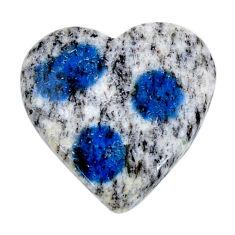 Natural 17.45cts k2 (azurite in quartz) 22.5x22.5 mm heart loose gemstone s19172