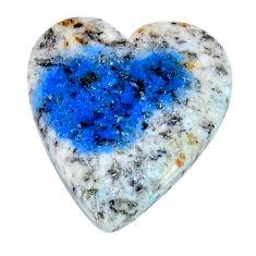 Natural 14.45cts k2 blue (azurite in quartz) 21x20mm heart loose gemstone s19170