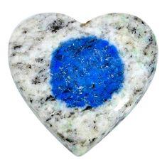 Natural 18.10cts k2 blue (azurite in quartz) 22.5x22.5 mm loose gemstone s20419