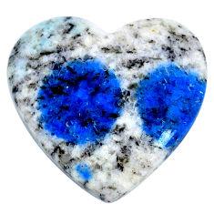 Natural 15.10cts k2 blue (azurite in quartz) 22x21mm heart loose gemstone s20399