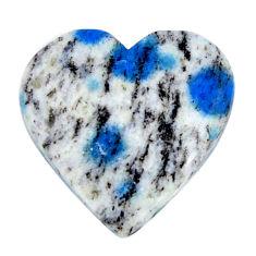 Natural 18.45cts k2 blue (azurite in quartz) 22x22mm heart loose gemstone s19165