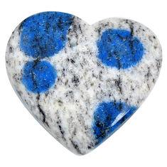 Natural 17.40cts k2 blue (azurite in quartz) 24x23mm heart loose gemstone s20417