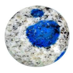 Natural 23.35cts k2 blue (azurite in quartz) 24x24mm round loose gemstone s20409