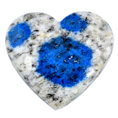 Natural 22.35cts k2 blue (azurite in quartz) 25x23mm heart loose gemstone s20418