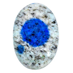 Natural 22.40cts k2 blue (azurite in quartz) 27x18 mm oval loose gemstone s20385