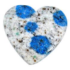 Natural 25.10cts k2 blue (azurite in quartz) 27x26mm heart loose gemstone s20412