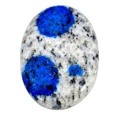 Natural 29.20cts k2 blue (azurite in quartz) 32x22 mm oval loose gemstone s20383