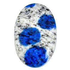 Natural 35.15cts k2 blue (azurite in quartz) 35x22 mm loose gemstone s20382