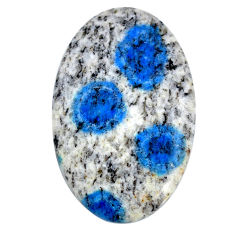 Natural 35.10cts k2 blue (azurite in quartz) 37x23.5 mm loose gemstone s20381