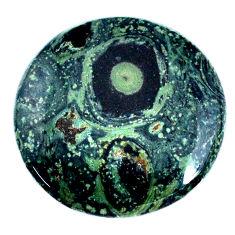 Natural 41.30cts kambaba jasper (stromatolites) 33x33 mm loose gemstone s20830