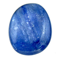 Natural 13.10cts kyanite blue cabochon 19x15 mm fancy loose gemstone s17950