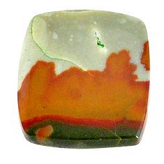 Natural 10.15cts landscape picture jasper 19x17 mm cushion loose gemstone s22723