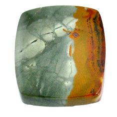 Natural 35.10cts landscape picture jasper 25x21 mm cushion loose gemstone s22709