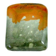 Natural 29.35cts landscape picture jasper 26x21 mm cushion loose gemstone s22718