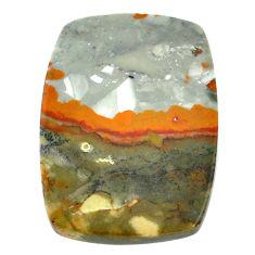 Natural 40.15cts landscape picture jasper 30x25 mm octagan loose gemstone s22717