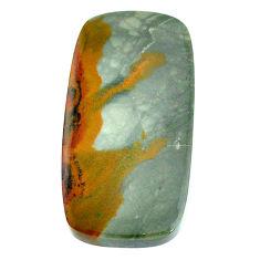 Natural 32.40cts landscape picture jasper 35x18 mm octagan loose gemstone s22715