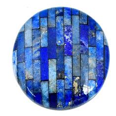 Natural 8.40cts lapis lazuli inlay 18x16 mm round loose gemstone s20488
