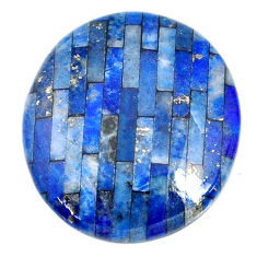 Natural 8.10cts lapis lazuli inlay cabochon 18x16 mm round loose gemstone s20516